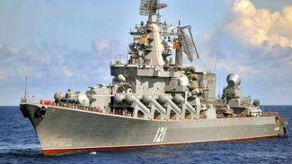 Moskova yönetimi Karadeniz için tüm önlemleri aldı