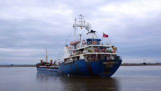 M/V Tınaztepe S gemisi Libya'da battı