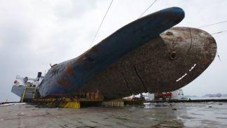 Üç yıl önce Güney Kore'de batan M/F Sewol denizden çıkarıldı