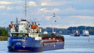 M/V Geroi Arsenala isimli gemi Karadeniz'de battı!