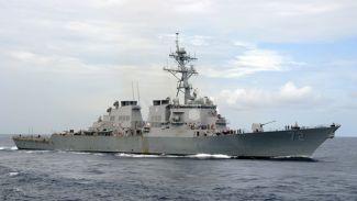 ABD Donanması İran gemisine uyarı fişeği attı