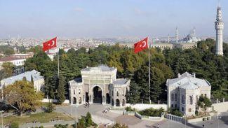 """""""ULUK 2017"""" İstanbul Üniversitesi ev sahipliğinde düzenlenecek"""