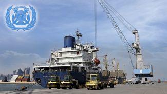 Katar'dan IMO'ya deniz ablukasıyla ilgili mesaj gönderildi