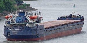 Gemi kaptanının cesedine ulaşıldı...