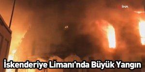 İskenderiye Limanı'nda Büyük Yangın