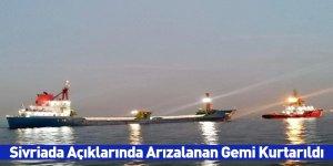 Sivriada Açıklarında Arızalanan Gemi Kurtarıldı