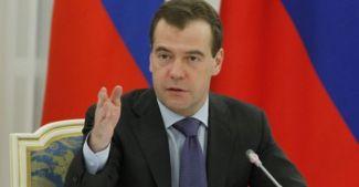 Rus başbakandan tehdit
