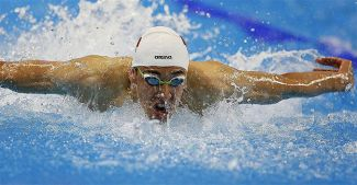 Türk sporcudan dünya rekoru