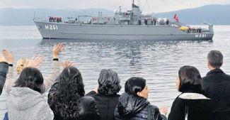 TCG Edremit, NATO görevine uğurlandı