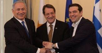 İsrail, Yunanistan ve Güney Kıbrıs anlaştı