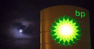 Petrol fiyatları BP'ye pahalıya mal oldu