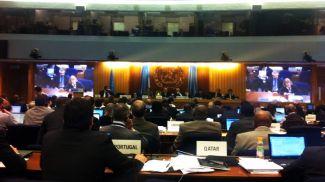 IMO Deniz Çevresini Koruma Komitesi toplandı