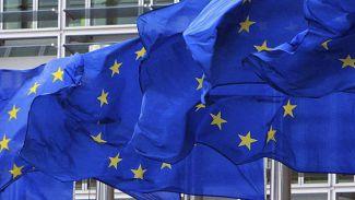 Avrupa Komisyonu'ndan denizciliğe inovasyon ve istihdam yatırımı