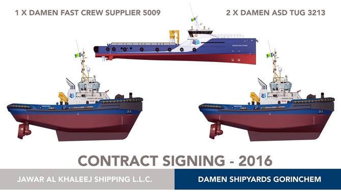 jawar-al-khaleej-shipping--contract-signing.jpg